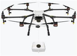 DRON DJI AGRAS MG-1
